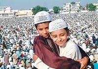 Eid in Islam