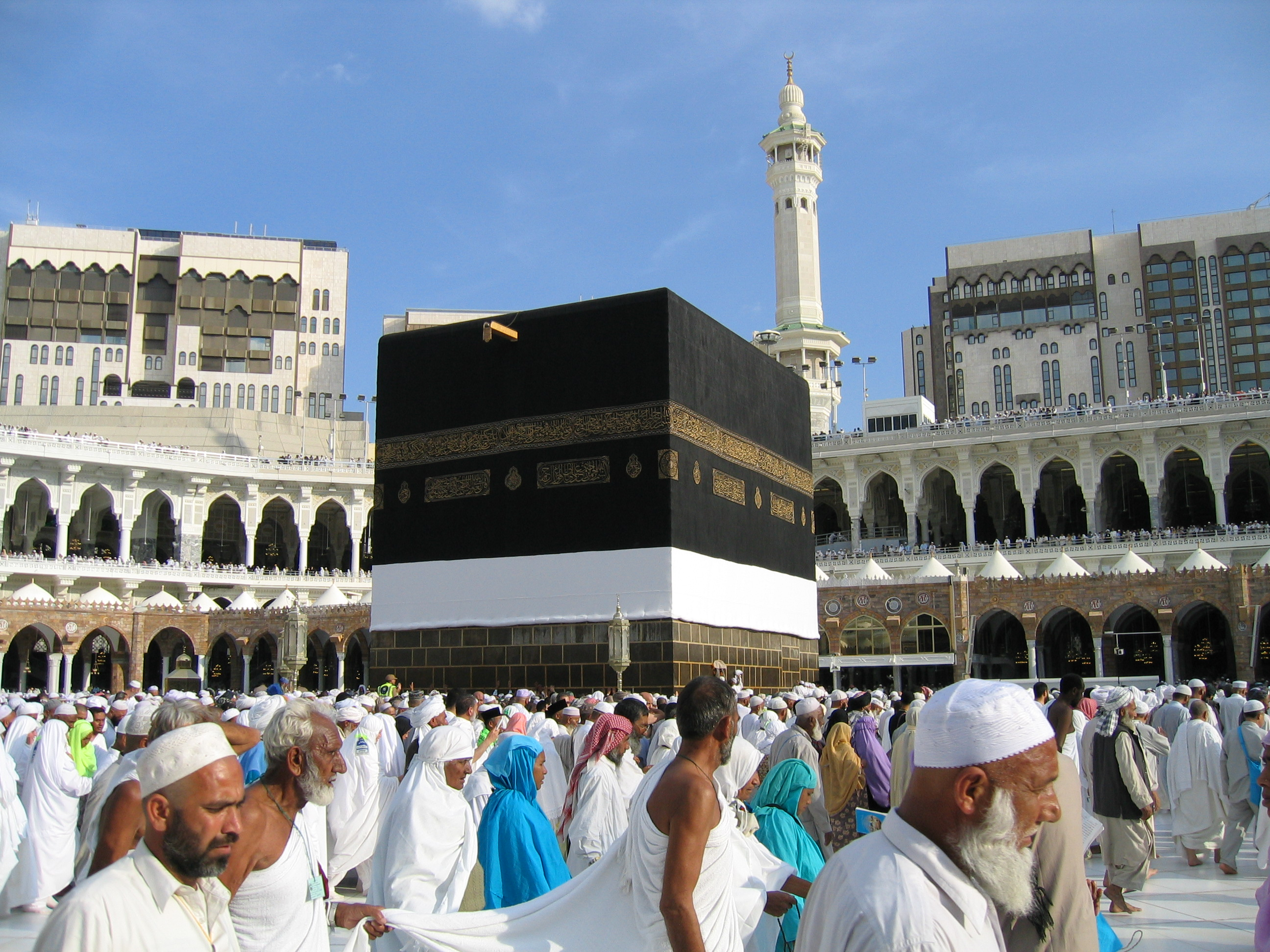 Performing the Welcome Tawaf and Sa'y.